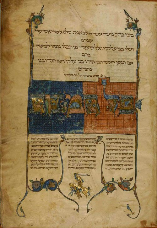 Kaufman Hebrew fol.I.2r